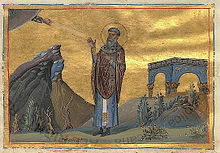 Eumenes, Bishop of Gortyna (Menologion of Basil II).jpg