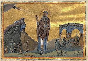 Saint Eumenes - Image: Eumenes, Bishop of Gortyna (Menologion of Basil II)