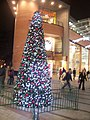 Exeter , Princesshay Christmas Tree - geograph.org.uk - 1133352.jpg