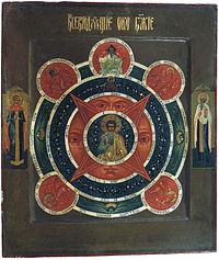 Eye of Providence (icon).jpg