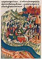 Facial Chronicle - b.18, p. 432 ill - Crimean invasion 1521.jpg
