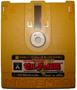 Famicom Disk for The Legend of Zelda.