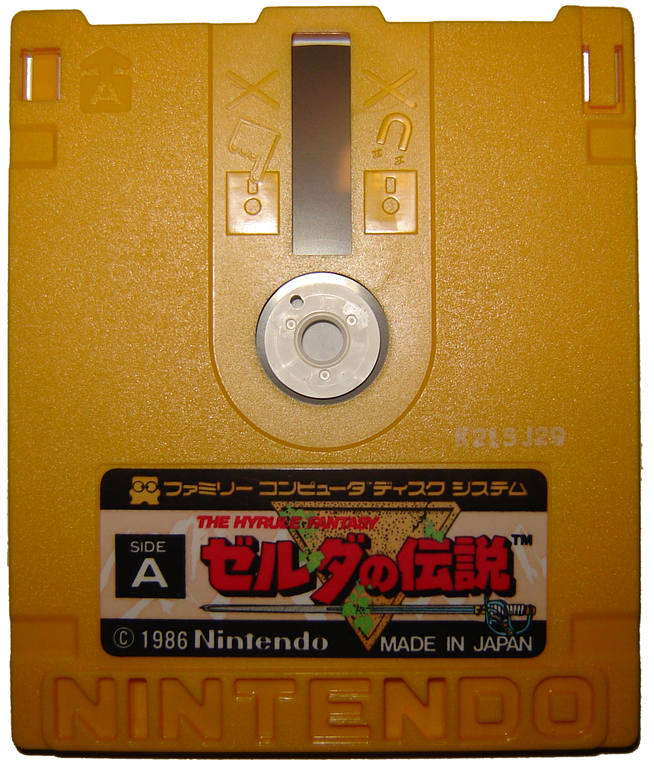 File Famicom Zelda Disk Png Wikimedia Commons