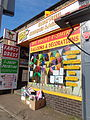 Fancy Dress Costumes & Accessories, Otley Road, Headingley, Leeds (27th April 2015).JPG