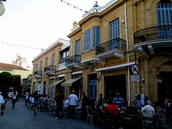 Faneromeni square Bracerie during the morning Nicosia Cyprus 2