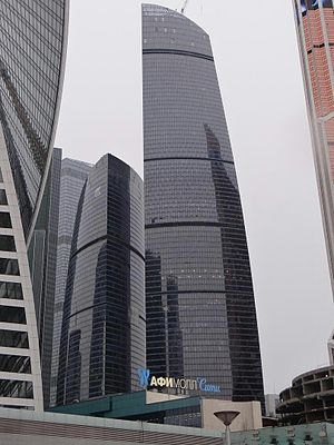 VTB Bank - Federation West Tower (in left), is VTB's Head office in Moscow City, Moscow, Russia