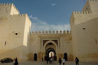 Gates of Fez - Image: Fes Palau Reial Bab El Seba des N
