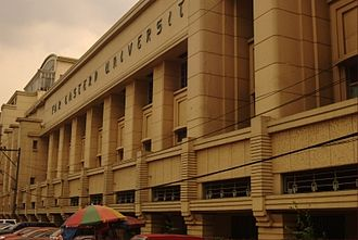 Pablo Antonio - The facade of the main building of the Far Eastern University, designed by Pablo Antonio in the late 1930s