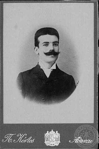 Pyrgoi - Filippos Kapetanopoulos