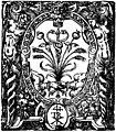 Filleul - Achille, 1563 (page 1 crop).jpg