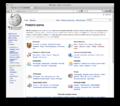 Firefox10csb.png