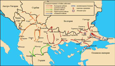 History of Bulgaria  Wikipedia