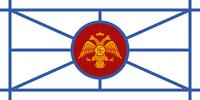 Albania Aromanians