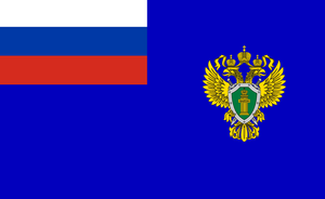 Flag of the Office of the Prosecutor General of Russia.png