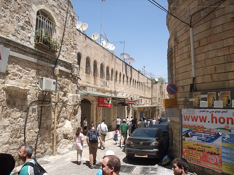 File:Flickr - swallroth - Jerusalem (12).jpg