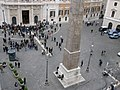 Folla a Montecitorio (2452026880).jpg