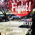 Food Fight Portland (8286710218).jpg