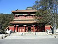 Forbidden city 04.jpg