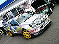 Ford Puma rally car Group B.jpg