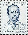 Fran Levstik 1965 Yugoslavia stamp.jpg