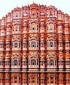 "Front of the Hawa Mahal (""The Palace of Winds"") Jaipur,India. jpg.jpg"