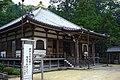 Fudarakusanji01s2010.jpg