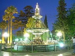 Fountain of principal square