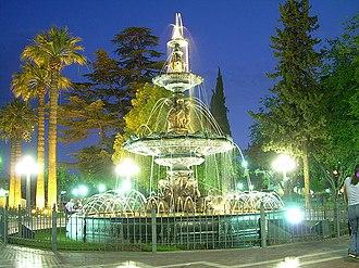 Maipú, Mendoza - Fountain of principal square
