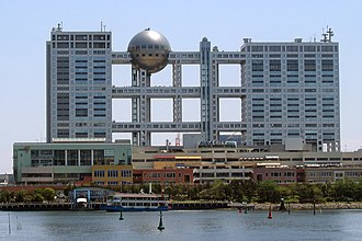 Fuji TV headquarters Fuji TV headquarters and Aqua City Odaiba - 2006-05-03 edit.jpg