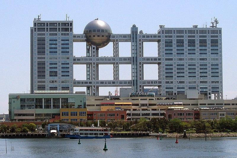 Fuji TV headquarters and Aqua City Odaiba - 2006-05-03 edit.jpg