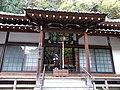 Fukuishi Kannon Daishi-do.jpg