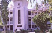 GCET Jammu Old Campus