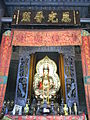 GD Guangdong Sanshui 蘆苞祖廟 chinese temple 觀世音菩薩 Guan Yin seated statue July-2012.JPG