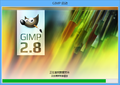 GIMP 2.8 start window zh-cn.png
