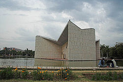 Gandhi Bhawan at Punjab University.jpg