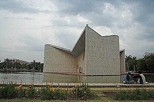 Pierre Jeanneret - Gandhi Bhawan