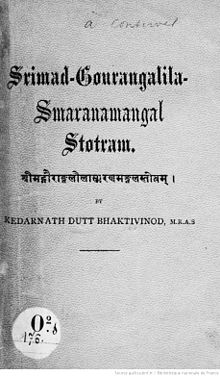 A black-and-white title page of an English book
