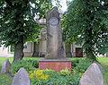 Gedenkstein Schönefelder Chaussee 100 (Altgl) KZ Häftlinge.JPG