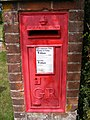 George V Postbox Church Common - geograph.org.uk - 1433120.jpg