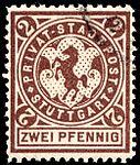 Germany Stuttgart 1886 local stamp - 2 used.jpg