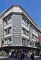 Geschäftshaus Hohe Str. 89-91, Köln-6060.jpg
