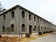 Ginling Machinery Manufacture Bureau 2011-03.JPG