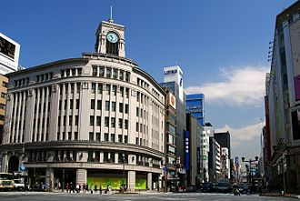 Special wards of Tokyo - Ginza