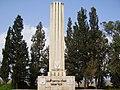 Givati brigade memorial in the negev, israel.jpg