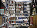 Glamprojekt - Bookscanning - BDA Hofburg Vienna 02.JPG