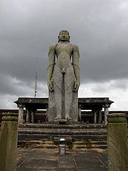 Gomateshwara Statue, Karkala.jpg