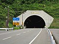 Gonbei Tunnel west.jpg