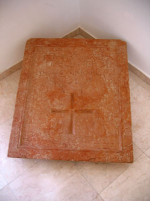 Monastery of Martyrius - Gravestone of Paulos, presbyter and archimandrite of the monastery during Martyrius' time as Patriarch of Jerusalem (478-486), on display at the Museum of the Good Samaritan
