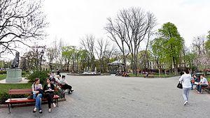 Odessa city garden - Image: Gorsad 2