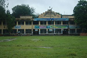 Manikganj District - Government Debendra College, Manikgonj